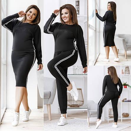 Комфортный прогулочный костюм тройка юбка-штаны-кофта, №151, чёрный, фото 2