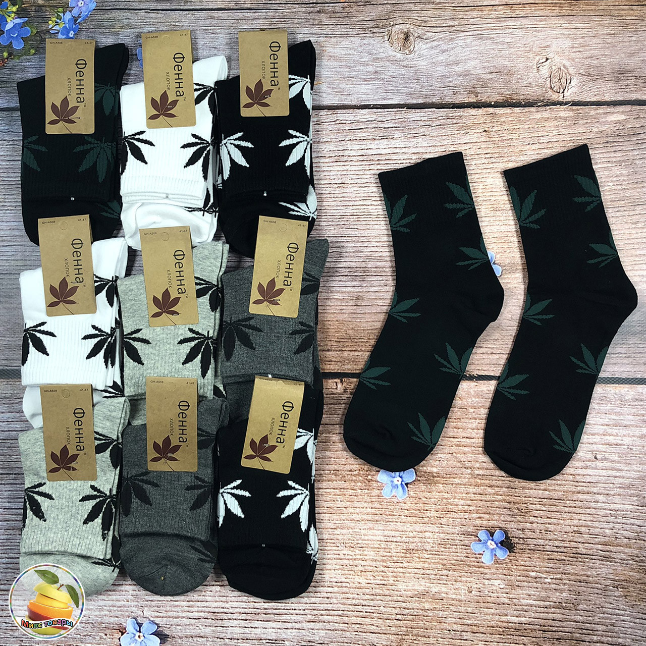 Подростковые носки для мальчика Размер: 41- 47 см (8968)