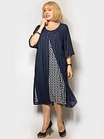 Женское платье большого размера с пелериной. Размер 60, 62, 64