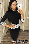 Костюм двойка юбка мини +  блузка туника з кружевом Ажур, фото 3