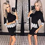 Костюм двойка юбка мини +  блузка туника з кружевом Ажур, фото 5
