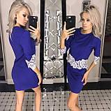Костюм двойка юбка мини +  блузка туника з кружевом Ажур, фото 6