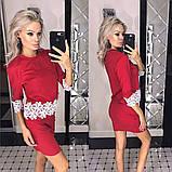 Костюм двойка юбка мини +  блузка туника з кружевом Ажур, фото 7