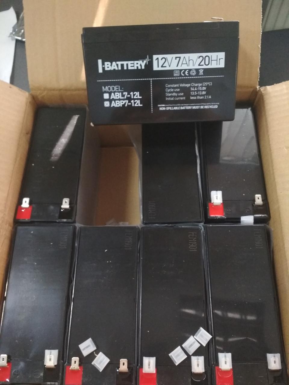 Аккумулятор 12v 7А (12В 7А/ч)