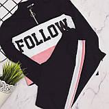 Спортивний костюм штани штани з лампасами + кофта Толстовка Follow, фото 4