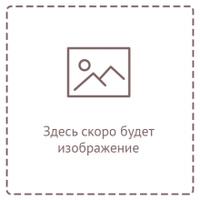 Магазин 668-19