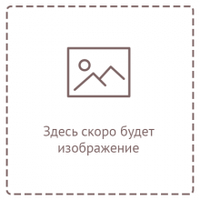 Магазин 668-21