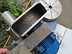 Измельчитель зерна, фруктов, овощей из нержавейки Эликор-7, фото 4