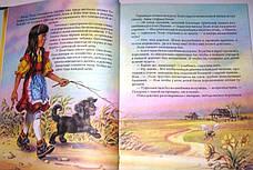 Волшебник Изумрудного города Волков А, фото 2