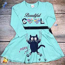 Детское платье с котёнком Рост: 98,104,110,116 см (8974-1)