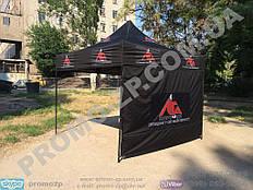 Раздвижной шатер 3х3 с полноцветной печатью. Бесплатная доставка по Украине. Шатер с печатью заказать.