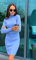 Платье-гольф р. 42-46 голубой, фото 1