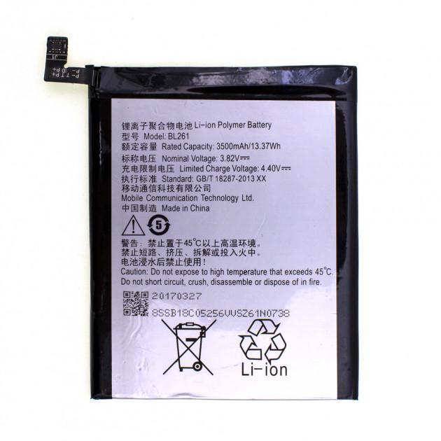 Аккумуляторная батарея Lenovo BL-261 (A7020) (высокое качество)