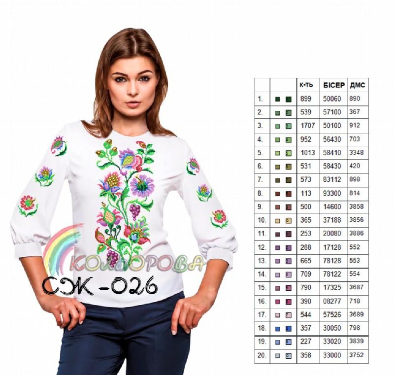 Заготовка жіночої сорочки (СЖ-026)