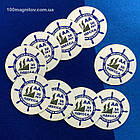 Изготовление рекламных магнитов. Круглые виниловые магнитики. Диаметр 57 мм. Толщина 0,7 мм, фото 2