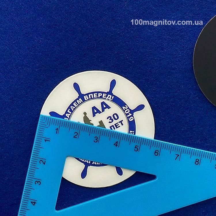 Изготовление рекламных магнитов. Круглые виниловые магнитики. Диаметр 57 мм. Толщина 0,7 мм