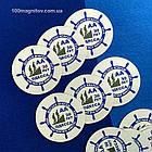 Изготовление рекламных магнитов. Круглые виниловые магнитики. Диаметр 57 мм. Толщина 0,7 мм, фото 3