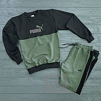 Спортивный костюм мужской Puma хаки | весенний осенний