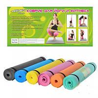 Коврик для занятия фитнесом, йогой Profi fitness MS 0205