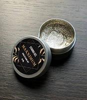 Глиттерный гель Звездная пыль №1 от MAXXIMUM, 8 мл.