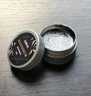 Глиттерный гель Звездная пыль №2 от MAXXIMUM, 8 мл.