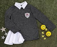 Рубашка-обманка на девочку, узор, р. 134-158, темно серый, фото 1