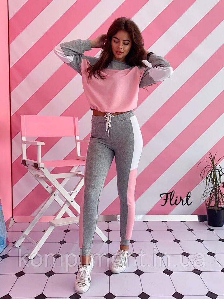 """Спортивный женский костюм """"Style"""", серо-розовый"""