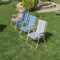 """Крісло розкладне """"Веселка"""" 52*48*76 см (тканина)"""