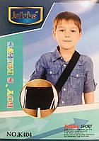 Детские трусики-боксёры шортиками на мальчика хлопок JuJuBe размер M-XL (8-15 лет) РОСТОВКА
