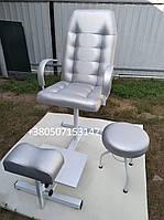 Кресло для педикюра, подставка для ног, стул мастера педикюра