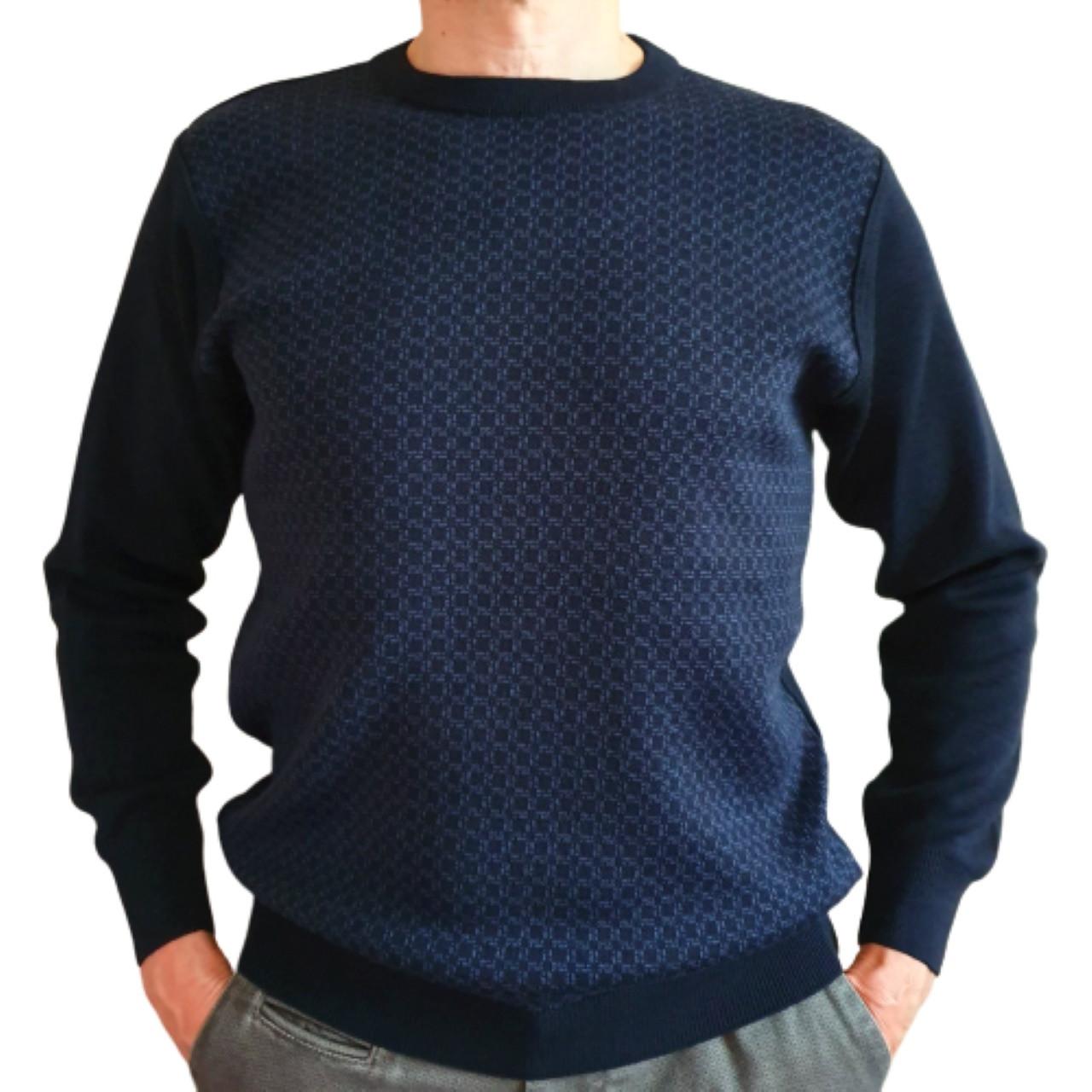 Джемпер мужской плотный синий