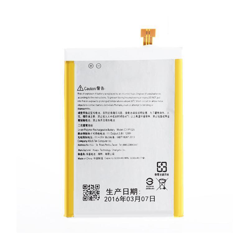 Аккумуляторная батарея Asus C11P1325 (Zenfone 6) (высокое качество)