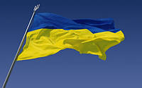 Флаг Украины 220*330 нейлон