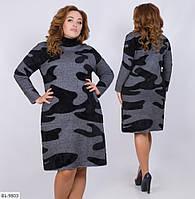 Платье женское полубатал, батал - р-р 48-56