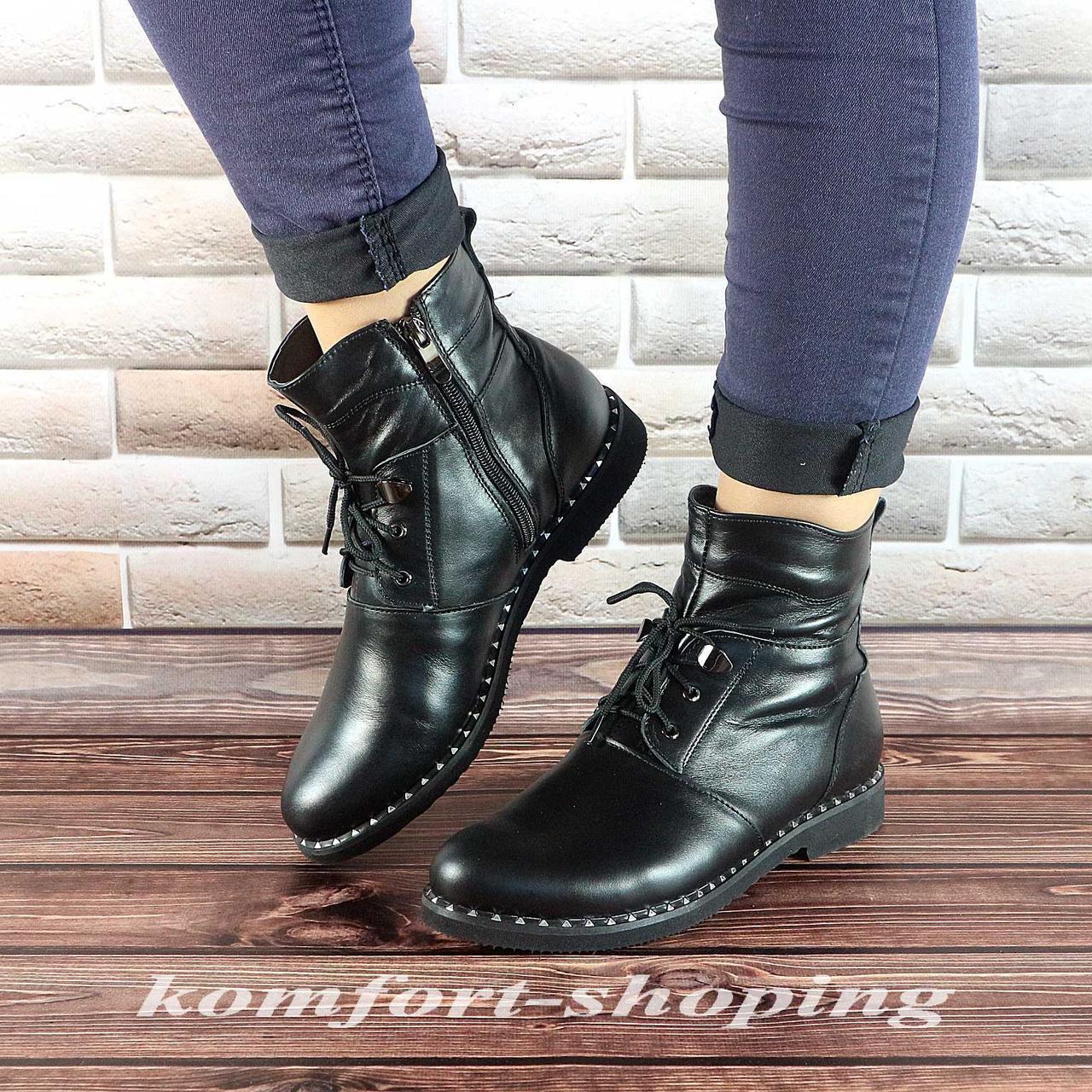 Ботинки женские , черные кожаные  V 1212