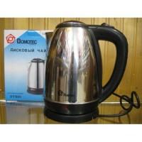 Чайник MS-5001 (нержавейка) электрочайник