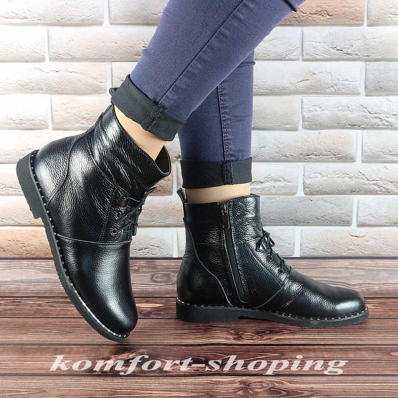 Ботинки женские , кожаные, черный флотар  V 1212