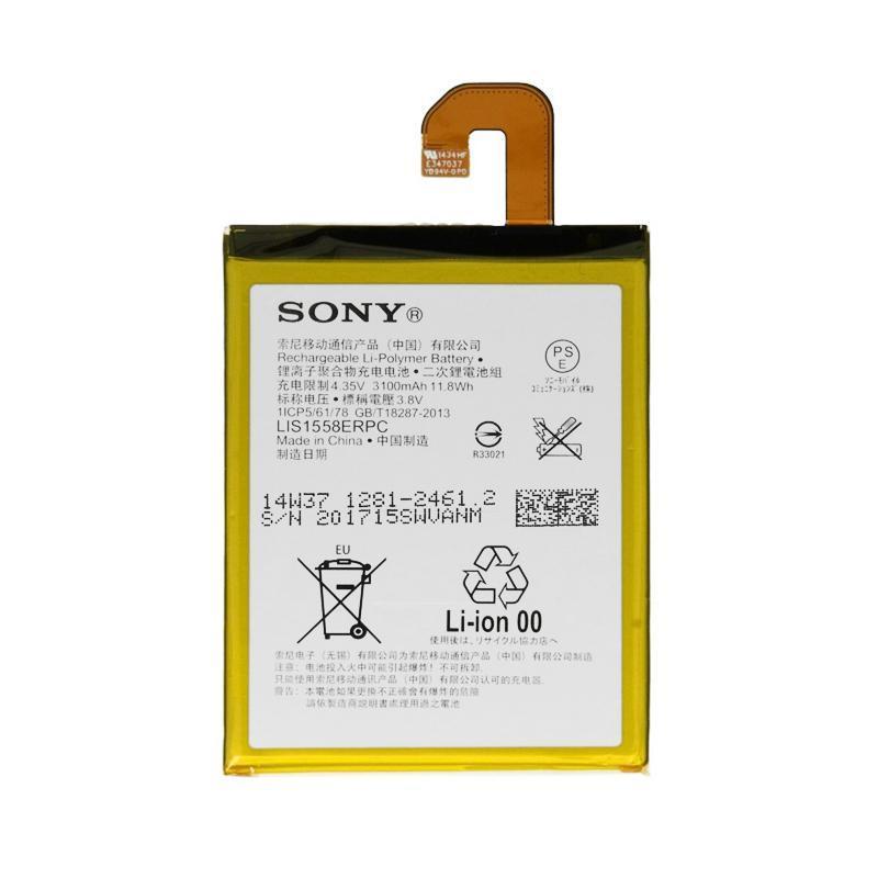 Аккумуляторная батарея Sony LIS1558ERPC (Xperia Z3/D6603) (высокое качество)