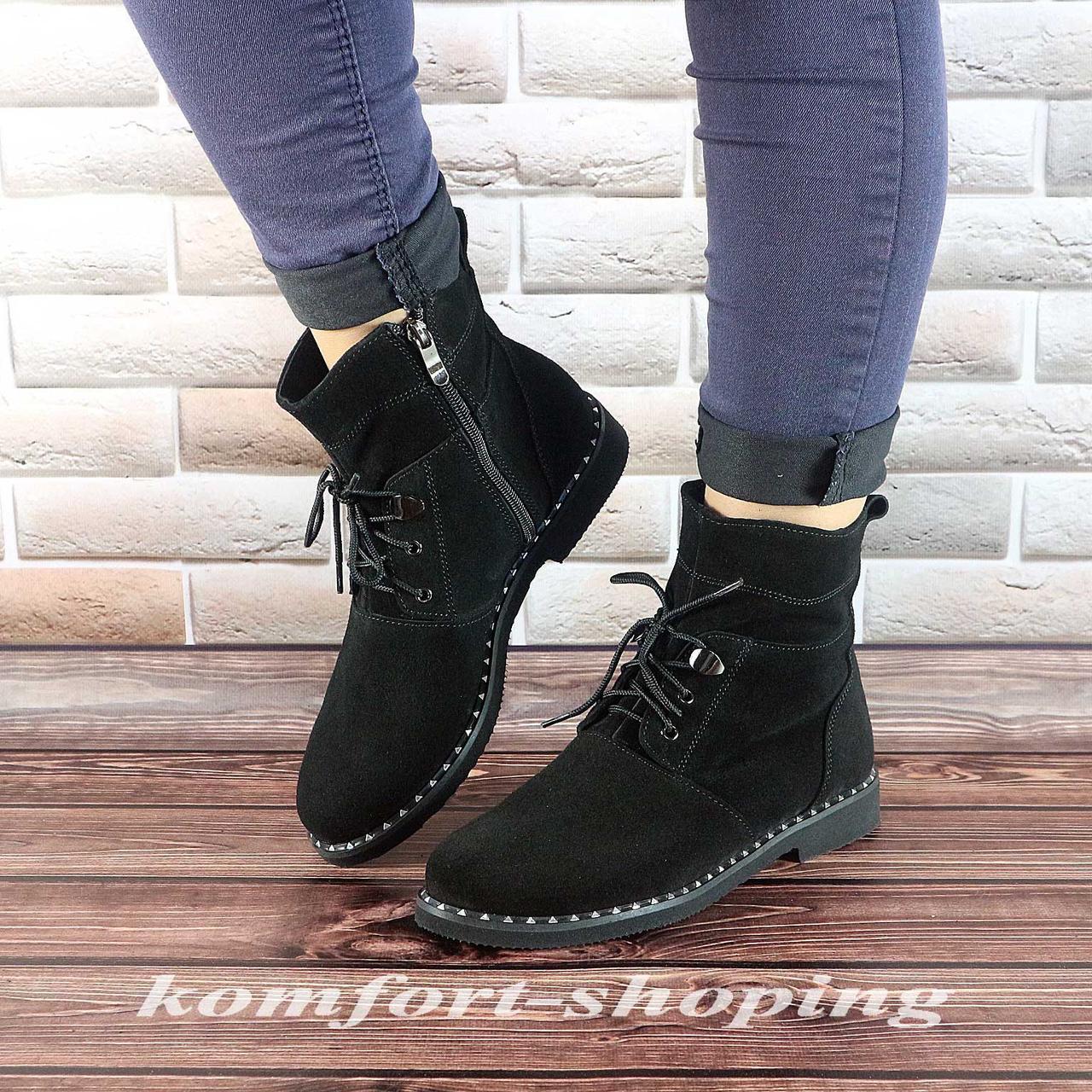 Ботинки женские ,  замшевые, черные V 1212