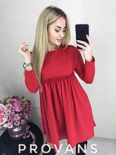Женское нежное свободное мини платье Ткань  трикотаж, 4 цвета