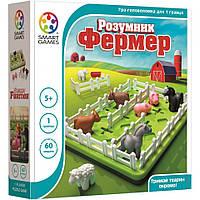 Smart games Логическая игра Умный фермер (Розумник фермер), SG 091 UKR