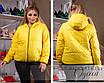 Куртка короткая с капюшоном плащевка 46-48,48-50,50-52,52-54,54-56, фото 2