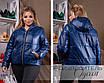 Куртка короткая с капюшоном плащевка 46-48,48-50,50-52,52-54,54-56, фото 5
