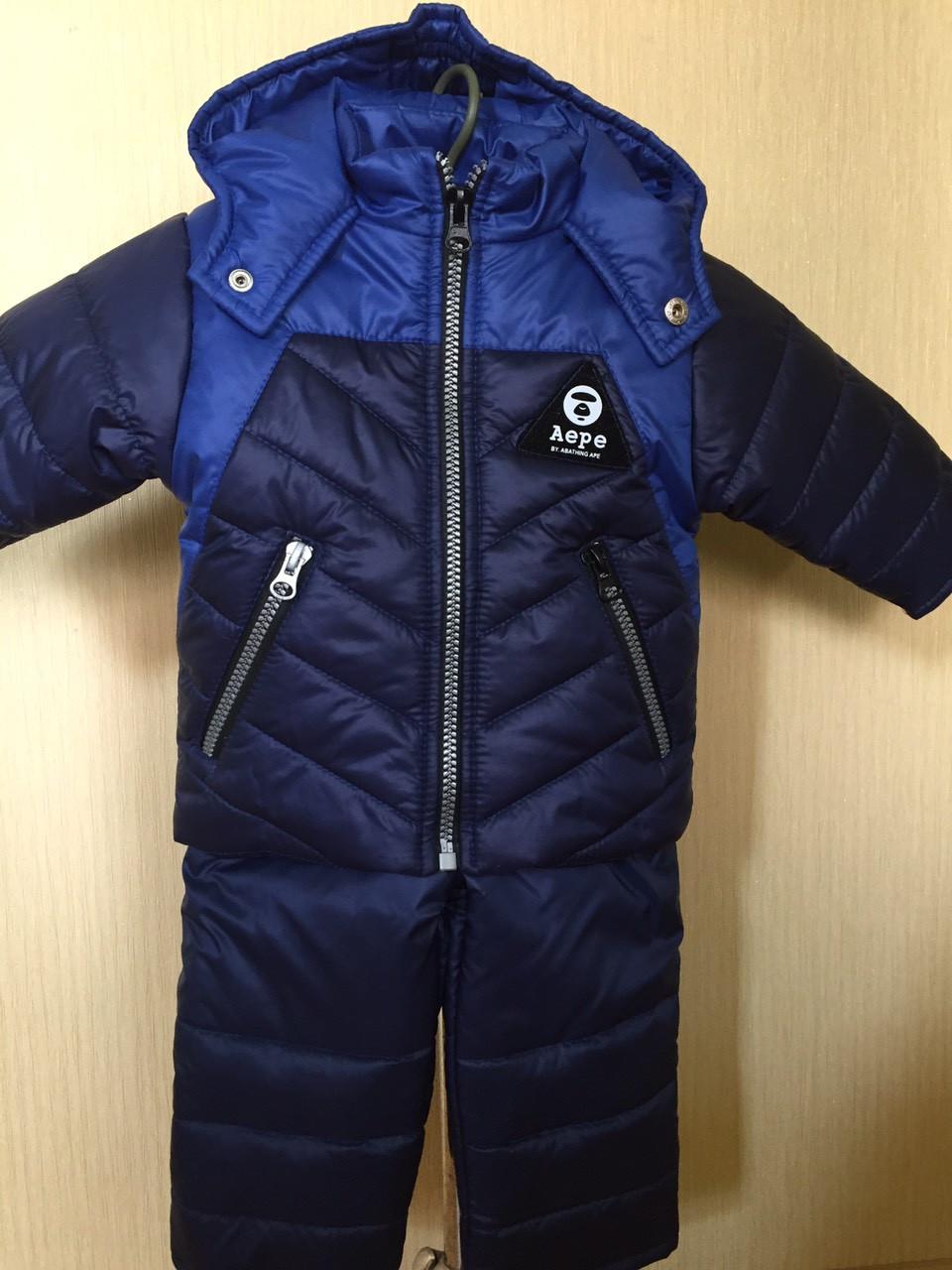 Утепленный демисезонный комбинезон - курточка и полукомбинезон для мальчика