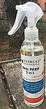Обезжириватель для ногтей Starlet Professional Nail Prep 3 in 1 ,250ml, фото 3