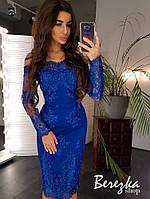 Платье красивое нежное кружево с открытыми плечами миди разные цвета Smb3723
