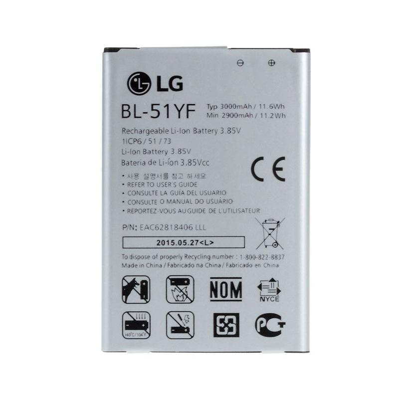 Аккумуляторная батарея LG BL-51YF (G4/G4 Stylus) (высокое качество)