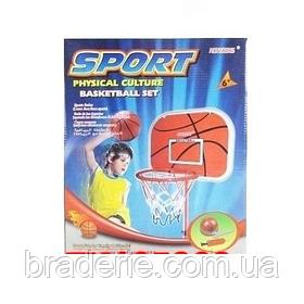 Баскетбольное кольцо Bambi M 1405