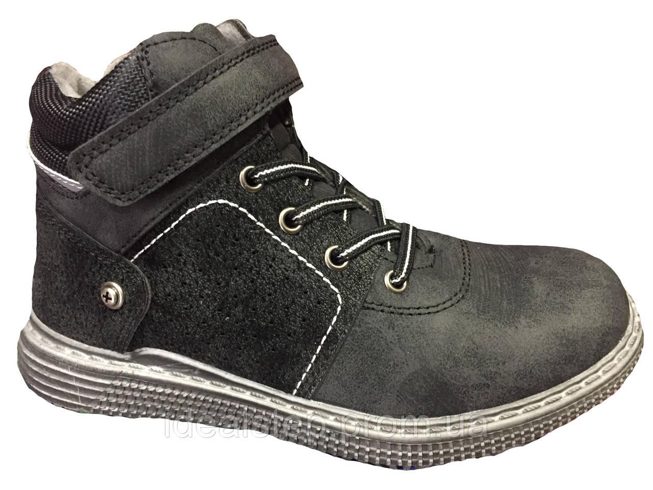 Ботинки для мальчика(демо),35,36, фото 1