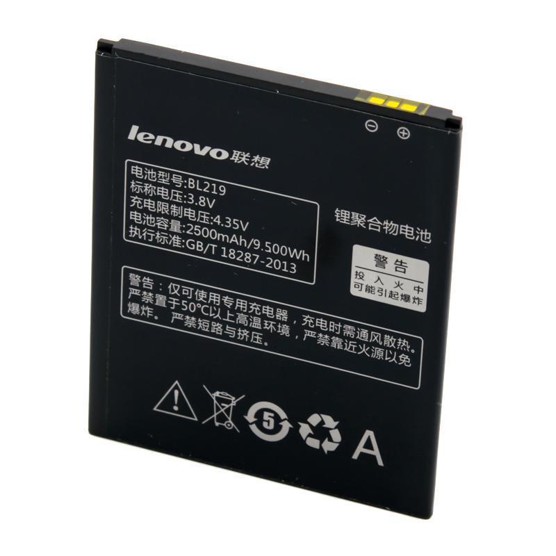 Аккумуляторная батарея Lenovo BL-219 (A850+) (высокое качество)